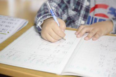 小学校低学年の通信教育、選び方のポイントは。