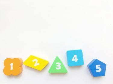"""算数教育のプロ4人が語る""""算数力""""を伸ばすコツ、小学校低学年までのお子さんの参考にしたいポイントは"""