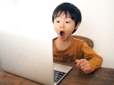 小学校の『プログラミング教育必修化』に向けて、押さえておくべきポイントは?
