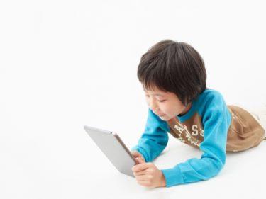 小学生のタブレット学習で気になる悪影響。『スマイルゼミ』と『チャレンジタッチ』はどう対応してる?