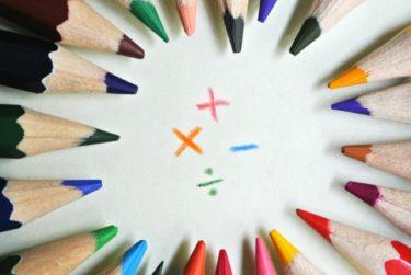 算数検定(数検)対策がばっちりできる小学生向けオンライン学習教材をご紹介