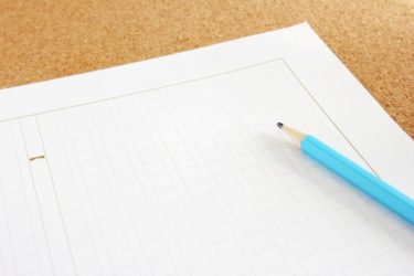 読書感想文の書き方のポイントは、「型」から入って文を書くのが好きになること!